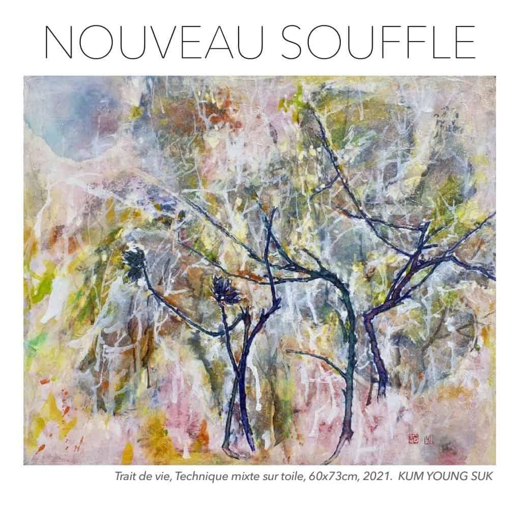 Nouveau Souffle 1 copy